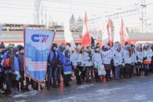 RGSWhCkk OQ 300x200 - 27.01.2018 Улётный экспресс — праздник для студентов!