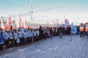 VExFrV lZXo 300x200 - 27.01.2018 Улётный экспресс — праздник для студентов!