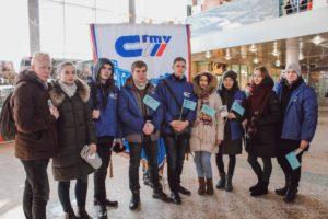 uaDHksxfoy4 300x200 - 27.01.2018 Улётный экспресс — праздник для студентов!