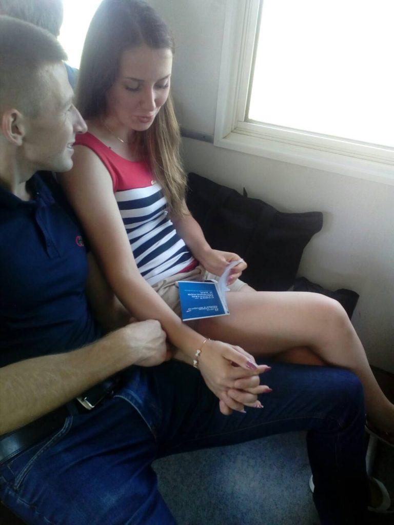 3 768x1024 - АО «Саратовская ППК» поздравила своих пассажиров с Днём семьи, любви и верности