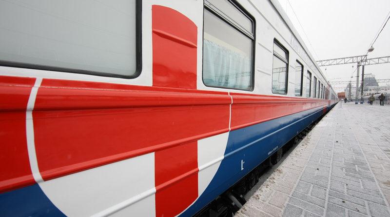 вагон к здоровью саратов
