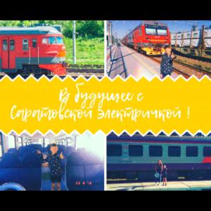 kamenshcikova 300x300 - Компания провела конкурс в преддверии Дня знаний