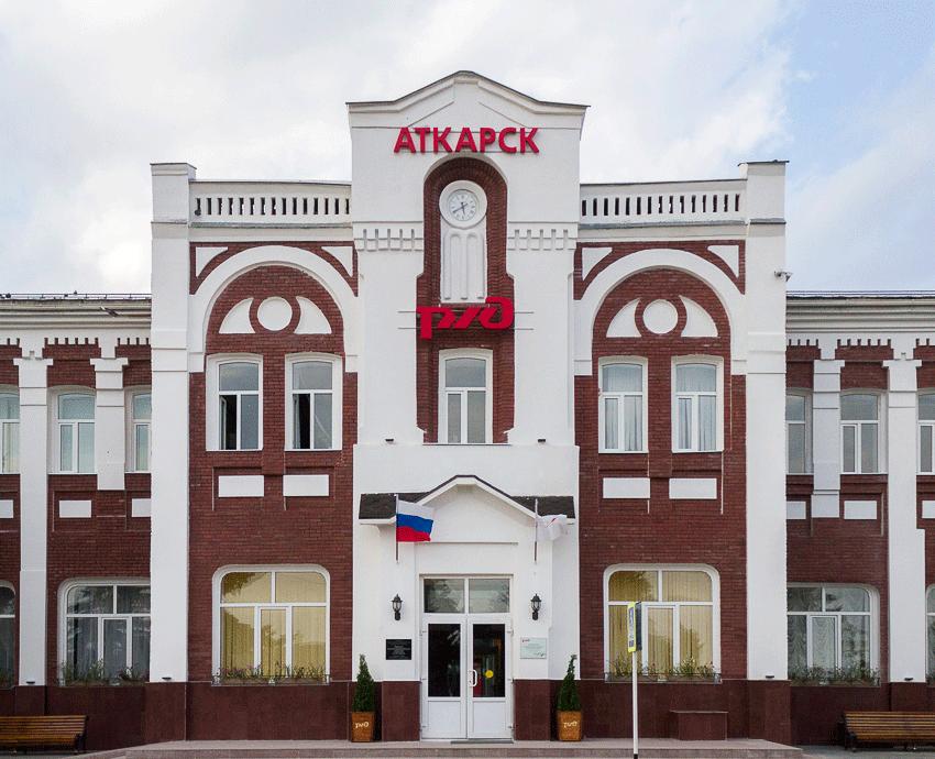 Atkarsk - Популярные направления
