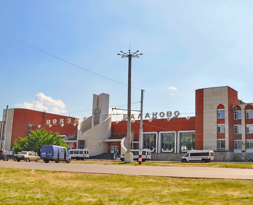 Balakovo - Популярные направления