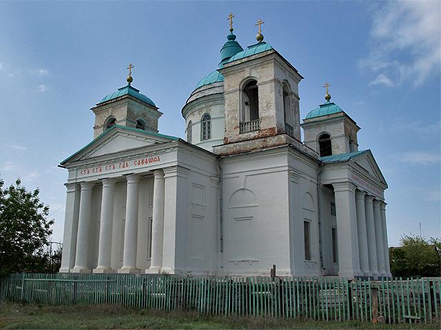 Zolotoje - Экскурсии по Красноармейскому муниципальному району