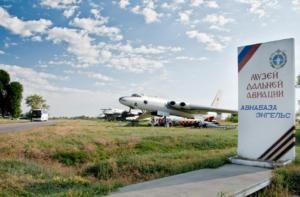 muzey aviacii 300x197 - Наш город – космическая гавань Первого Космонавта Планеты!