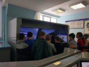 IMAG1657 300x225 - 13.12.2018 Дети - экскурсия в Анисовку