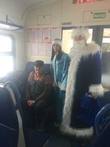 IMG 3034 26 12 18 09 52 225x300 - Поздравления в поездах с Новым годом 24 - 28 декабря
