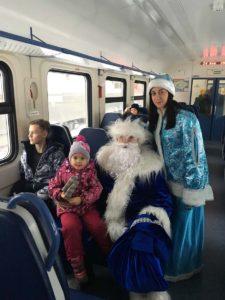 IMG 3048 26 12 18 09 52 225x300 - Поздравления в поездах с Новым годом 24 - 28 декабря
