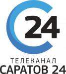 saratov 24 266x300 133x150 - Аудиогид