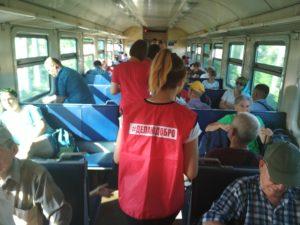 IMG 20190621 080919 300x225 - В пригородном поезде на Карамыш прошла акция «Вагон к Здоровью!»