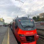 Hr4InvJYffM 150x150 - 10.08.2019 Тур выходного дня Саратов-Волгоград
