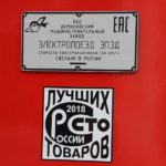 IMG 7166.JPG 150x150 - 10.08.2019 Тур выходного дня Саратов-Волгоград
