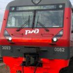 t yz4t qqq0 150x150 - 07.11.2019 состоялась экскурсия в депо Анисовка