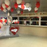azx8m6wbscg 150x150 - 17 декабря АО «Саратовская ППК» праздновало День рождения компании