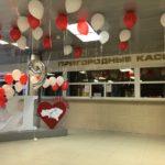 gewbotdvtve 1 150x150 - 17 декабря АО «Саратовская ППК» праздновало День рождения компании