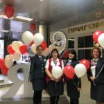gldqoififnq 150x150 - 17 декабря АО «Саратовская ППК» праздновало День рождения компании