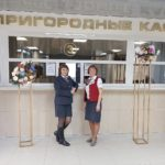 u4bsqzabcqw 150x150 - Поздравление АО «Саратовская ППК» с Международным женским днём!