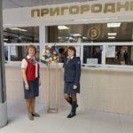 v7xjnim6ixs 150x150 - Поздравление АО «Саратовская ППК» с Международным женским днём!