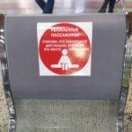 54745 1587385759 10 big 150x150 - Противоэпидемиологические меры в пригородных поездах прошли проверку