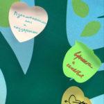 4b075068 43e2 43bc 94d7 48c23f0f4c6b 150x150 - 08.07.2020 День семьи, любви и верности